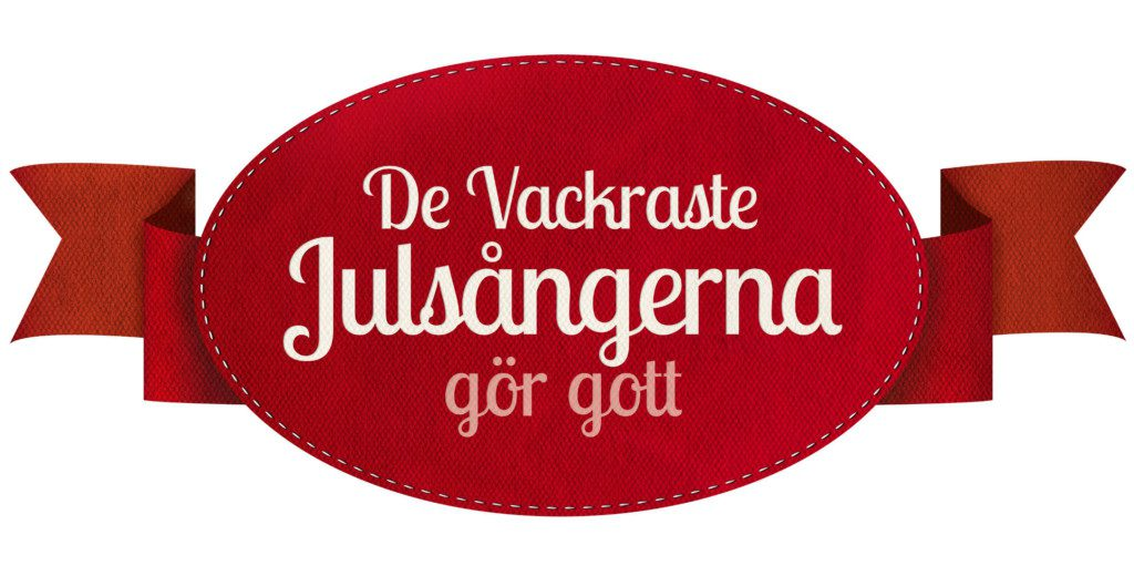 DVJ_logo